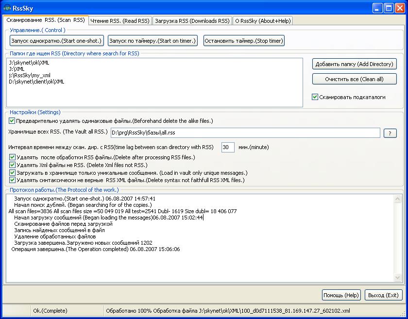 Программу Для Чтения Html Документов