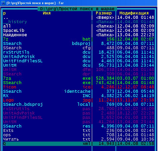 Программа Массовая Скачка Файлов
